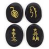 Reiki symbol stones Onyx